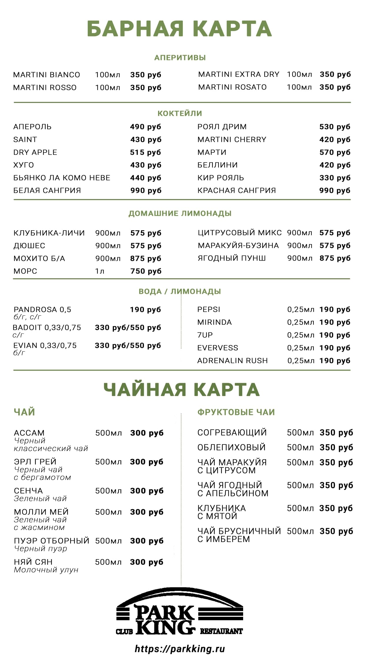 vinnaya karta 3 2str page 0001